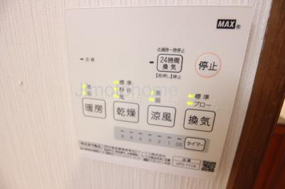 【設備】シティライフ京町堀