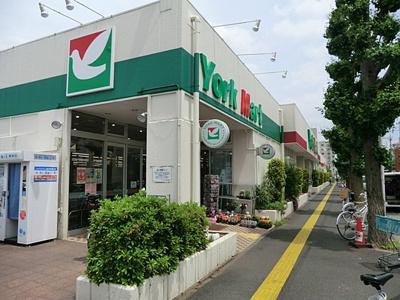 ヨークマート富士見店 1100m