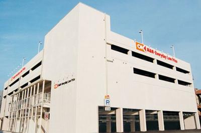 コジマ×ビッグカメラ厚木栄店 1700m