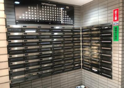 ケーヨーデイツー日野旭が丘店 2800m
