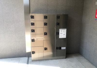 スーパー三和旭が丘店 2300m
