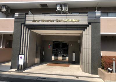 ビッグ・エー八王子長沼町店 1200m