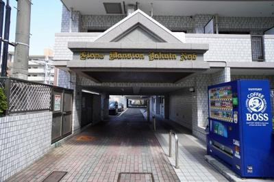 【エントランス】ライオンズマンション薬院第6