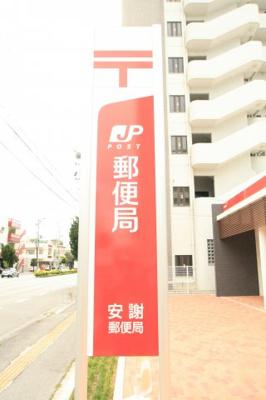 【周辺】仲村アパート第二