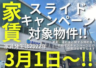 【居間・リビング】アーガスヒルズ51