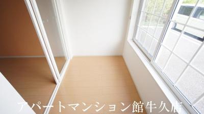 【収納】アプリコット