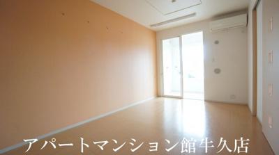 【居間・リビング】アプリコット
