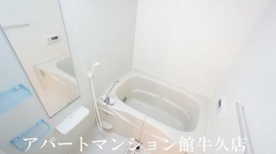 【浴室】アプリコット