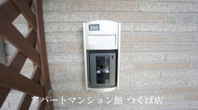 【エントランス】アイーダ・メイカ
