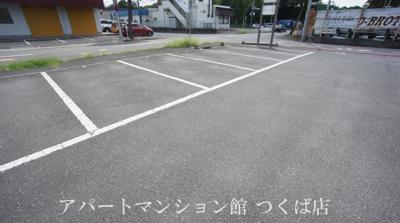 【駐車場】パルネット大竹