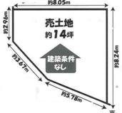 京都市伏見区中島河原田町の売地の画像