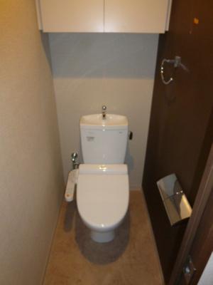 【トイレ】御幸レジデンス