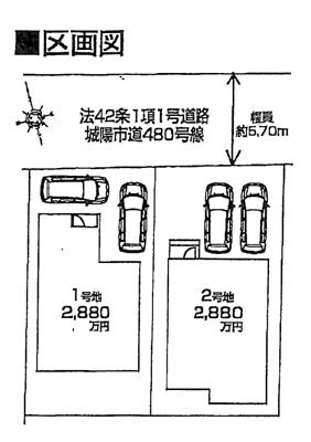 区画図。 カースペース 二台並列駐車可能