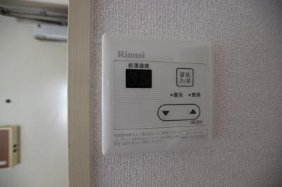 【設備】山ノ内荘