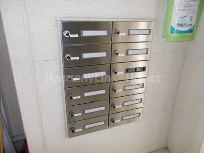 CORTE FELIZの集合郵便受け☆