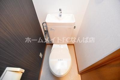 【トイレ】ヴィラ松屋町