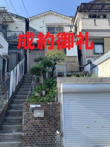 【外観】堺市西区上野芝町8丁目 中古戸建