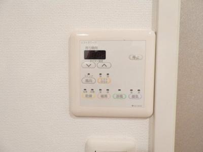 【設備】北浜プライマリーワン