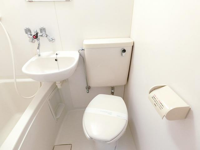 【トイレ】パークサイドシマザキ