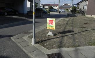 【外観】49636 岐阜市菊井町土地
