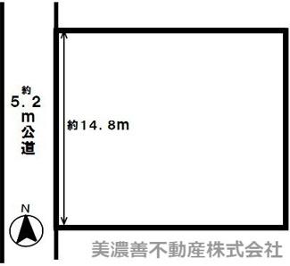 【外観】43301 岐阜市長良雄総土地