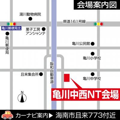 【地図】【分譲地】ライフフィールド亀川中学校西NT ★全16区画 ★@15.8万円~ ★建築条件なし