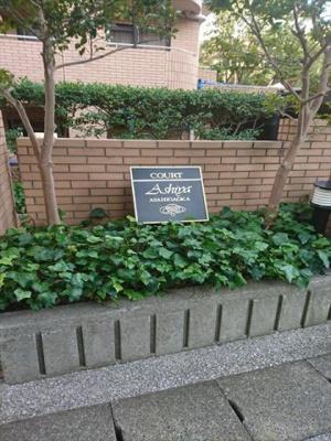 【外観】コート芦屋朝日ヶ丘1号棟