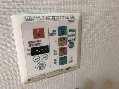 【設備】リビオ・サンリヤン鞘ヶ谷