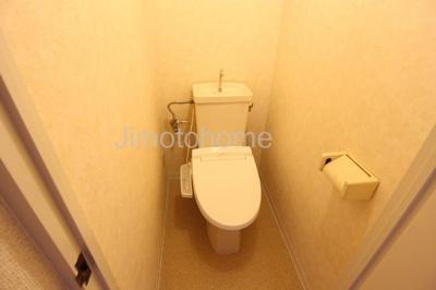 【トイレ】シティライフ九条