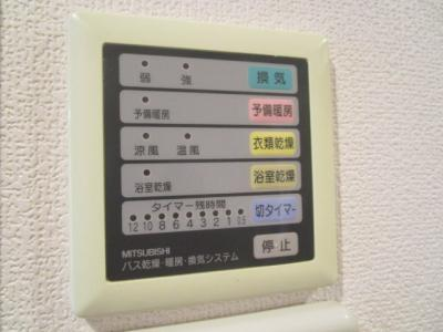 【設備】ソフィア薬師