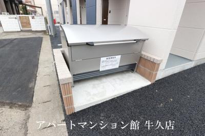 【その他共用部分】サンライズ