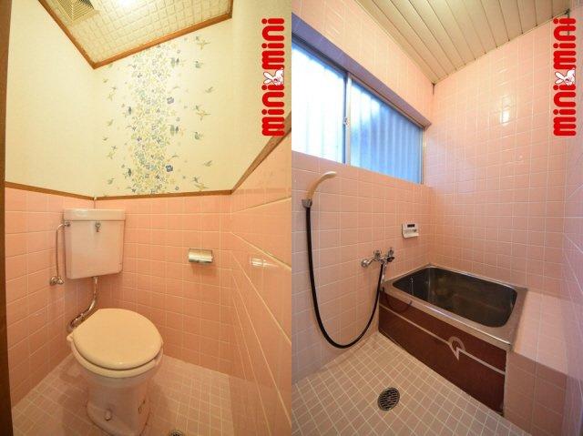 【トイレ】竹谷町1丁目テラスハウス