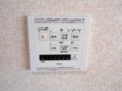 暖房涼風乾燥機。
