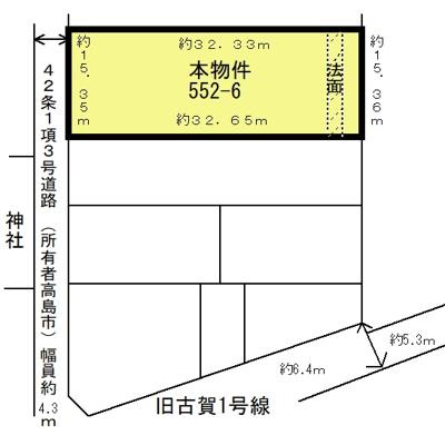 【区画図】高島市新旭町安井川552-6 売土地