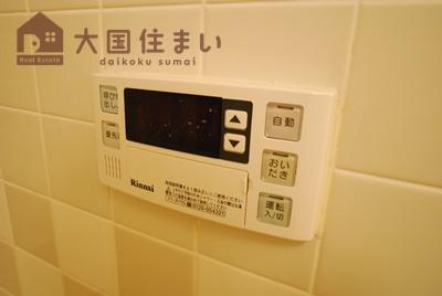 【設備】ホワイティKIMI
