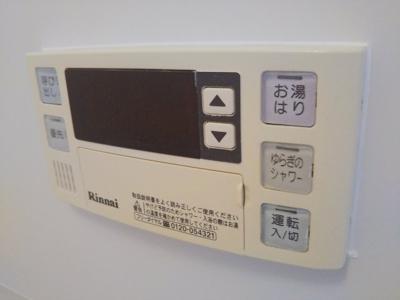 【設備】シャレー駒場カワベ第13