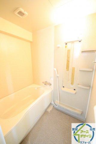【浴室】パークサイドハイツ