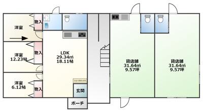【外観】宿泊施設兼店舗兼住宅