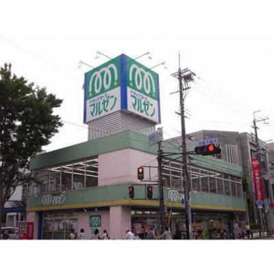 マルゼン箕面店:605m