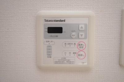 【設備】グランパーク大阪WEST