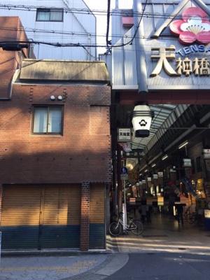 【外観】天神橋筋商店街/1棟店舗/天神橋3/天満駅