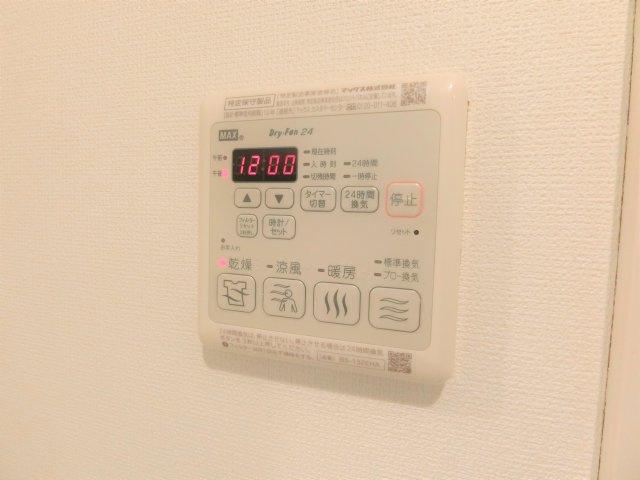 【設備】ドュ・シンビオス・桜川