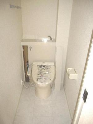 【トイレ】グランコートB