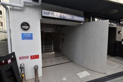 【エントランス】RIPPLU GROW NANBA