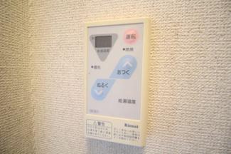 【設備】六甲参番館