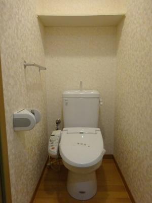 【トイレ】アルソ本宮