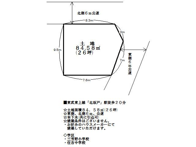 【土地図】坂戸市片柳 売地