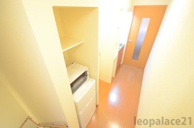 【浴室】ポラール五番館