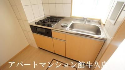 【キッチン】アンベリール