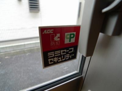 【設備】LA PAZ ShaMaison